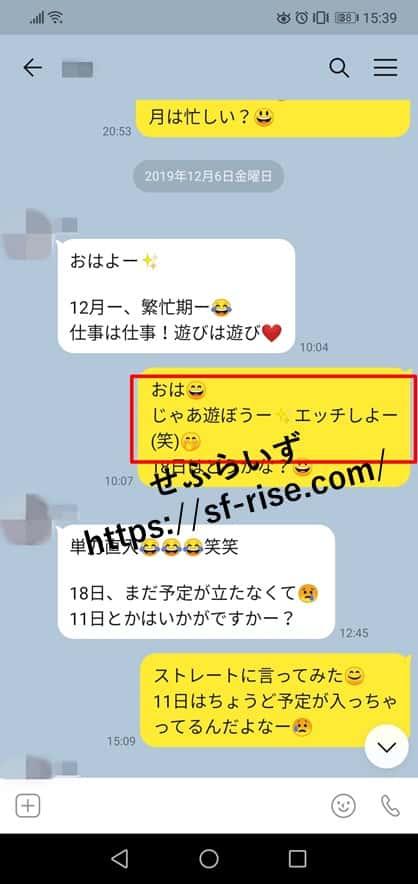 画像に alt 属性が指定されていません。ファイル名: ranking-rinasan-min.jpg