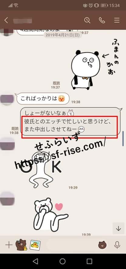 画像に alt 属性が指定されていません。ファイル名: ranking-sayakasan-min.jpg