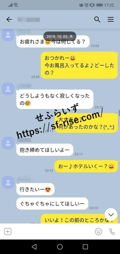 画像に alt 属性が指定されていません。ファイル名: ranking-yumisan-min.jpg